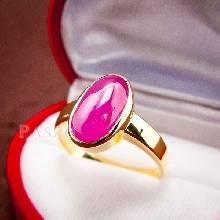 แหวนทับทิม หลังเบี้ย แหวนทอง90 ฝังพลอยทับทิม เม็ดเดี่ยว