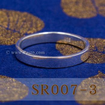 แหวนเกลี้ยงหน้าเรียบ กว้าง3มิล แหวนเงินแท้ #2