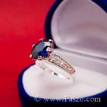 แหวนพลอยไพลิน แหวนชูพลอย แหวนเงินแท้ พลอยสีน้ำเงิน