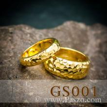 แหวนทองเกลี้ยง แหวนคู่ ตอกลายค้อนช่างทอง แหวนเกลี้ยง