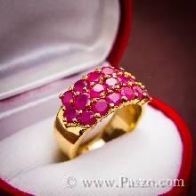 แหวนพลอยทับทิม แหวนทอง ฝังพลอยสีแดง แหวนแถว แหวนรุ่นใหญ่