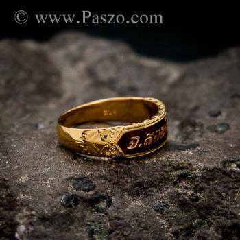 แหวนนามสกุลทอง ทอง90 หน้ากว้าง5มิล #3