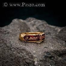 แหวนนามสกุลทอง ทอง90 หน้ากว้าง5มิล แหวนลงยาสีแดง