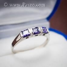 แหวนพลอยสีม่วง อะมิทิสต์สีม่วง เม็ดสี่เหลี่ยม เรียง 3 เม็ด  แหวนเงินแท้
