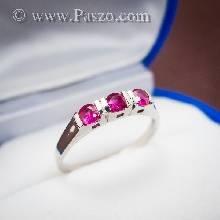 แหวนทับทิม 3เม็ด แหวนเงินแท้ ฝังพลอยทับทิม พลอยสีแดง เม็ดกลม แหวนพลอยทับทิม แหวนขนาดเล็ก