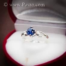 แหวนพลอยไพลิน แหวนเงินแท้ พลอยสีน้ำเงิน เม็ดกลม เม็ดเดี่ยว