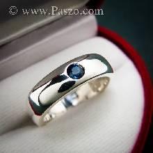 แหวนพลอยไพลิน พลอยสีน้ำเงิน เม็ดเดี่ยว แหวนหน้าโค้ง กว้าง6มิล ฝังพลอยไพลิน ฝังเหยียบ
