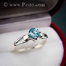 แหวนเงิน ฝังพลอยสีฟ้า blue topaz แหวนพลอยสีฟ้า แหวนบลูโทพาซ