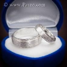 แหวนเงินคู่ แหวนเงินเกลี้งลดระดับขอบแหวน ตรงกลางปัดด้าน ชุดแหวนคู่รัก