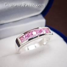 แหวนพลอยสีชมพู เม็ดสี่เหลี่ยม 6เม็ด แหวนเงินแท้ แหวนแถว