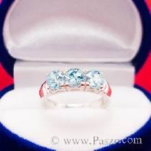 แหวนพลอยบลูโทพาซ พลอยสีฟ้า เม็ดกลม พลอย3เม็ด เงินแท้ 925