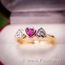 แหวนทับทิม แหวนทอง หัวใจ ฝังพลอยสีแดง