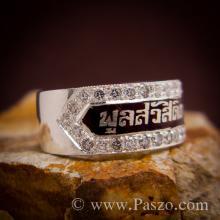 แหวนนามสกุลล้อมเพชร แหวนลงยาสีแดง ขอบแหวนเท่ากัน แหวนปลอกมีด แหวนเงินแท้