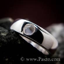 แหวนเกลี้ยง แหวนมุกดาหาร แหวนมูนสโตน