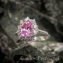 แหวนพลอยสีชมพู ล้อมเพชร แหวนรุ่นเล็ก แหวนเงินแท้ ชุบทองคำขาว