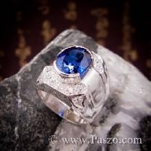 แหวนพลอยสีน้ำเงิน แหวนผู้ชายเงินแท้ แหวนไพลินผู้ชาย แหวนเงินผู้ชาย บ่าฝังเพชร แหวนผู้ชาย