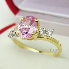 แหวนพลอยสีชมพู ประดับเพชร แหวนทองแท้