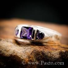แหวนอะเมทีส พลอยสีม่วง พลอย3เม็ด แหวนเงินแท้