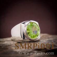 แหวนผู้ชายราศีสิงห์ แหวนเงินผู้ชาย สำหรับราศีสิงห์ แหวนทรงสี่เหลี่ยม แหวนผู้ชาย