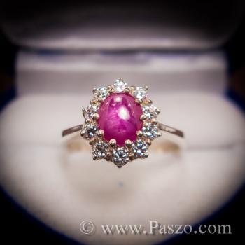 แหวนพลอยทับทิม พลอยทับทิมอัฟริกา ล้อมเพชร #2