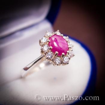 แหวนพลอยทับทิม พลอยทับทิมอัฟริกา ล้อมเพชร #3