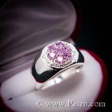 แหวนพลอยชมพู แหวนทรงแปดเหลี่ยม ฝังพลอยสีชมพู 7เม็ด