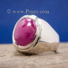 แหวนผู้ชายกินบ่เซี้ยง แหวนผู้ชาย แหวนกินบ่อเซี่ยง แหวนผู้ชายเงินแท้ แหวนผู้ชายแบบเรียบๆ