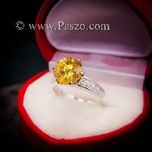 แหวนบุษราคัม แหวนชูพลอย แหวนเงินแท้ แหวนพลอยสีเหลือง