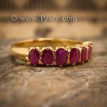 แหวนพลอยทับทิม แหวนทองแท้ พลอยสีแดง แหวนพลอยแถว