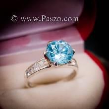 แหวนบูลโทพาซ แหวนชูพลอย แหวนเงินแท้