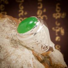 แหวนหยก แหวนมังกร แหวนผู้ชายเงินแท้ ฝังหยกแท้ หยกเขียวอ่อน แหวนผู้ชาย แหวนหยกผู้ชาย