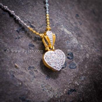 จี้หัวใจ จี้เพชร จี้ทองไมครอน #2