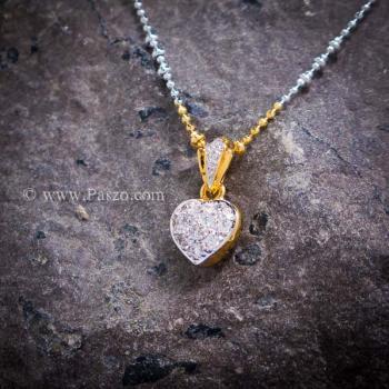 จี้หัวใจ จี้เพชร จี้ทองไมครอน #7