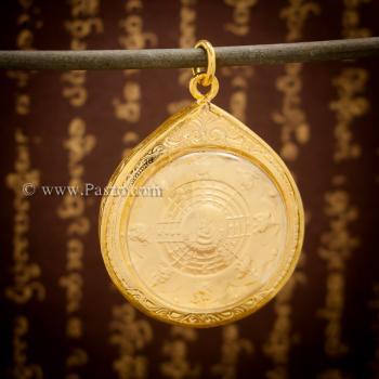 จี้พระราหูทรงครุฑ เหรียญพระราหูทรงครุฑ ลงยา #3