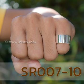 แหวนเกลี้ยงหน้าเรียบ กว้าง10มิล แหวนเกลี้ยง #6