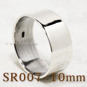 แหวนเกลี้ยงหน้าเรียบ กว้าง10มิล แหวนเกลี้ยง #4