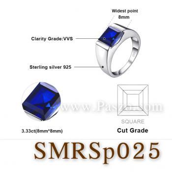 แหวนผู้ชายพลอยสีน้ำเงิน แหวนผู้ชายพลอยสี่เหลี่ยม แหวนผู้ชายเงินแท้ #4