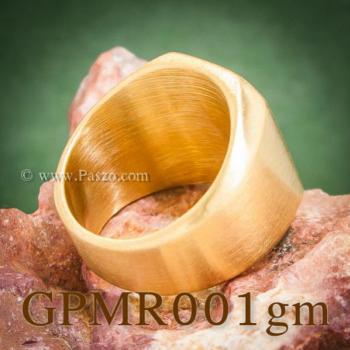แหวนสี่เหลี่ยมหน้าเรียบ แหวนทองชุบ ปัดด้าน #5