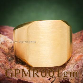 แหวนสี่เหลี่ยมหน้าเรียบ แหวนทองชุบ ปัดด้าน #2