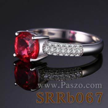 แหวนทับทิม ชุดสะพานดาว เม็ดสี่เหลี่ยม #3
