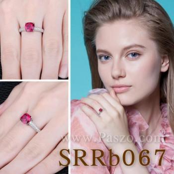 แหวนทับทิม ชุดสะพานดาว เม็ดสี่เหลี่ยม #5