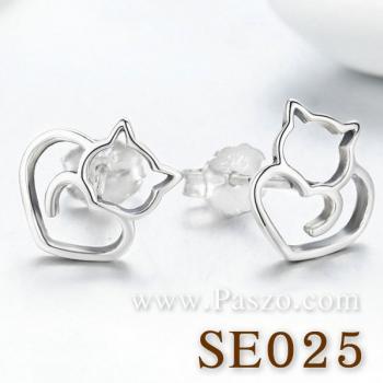 ต่างหูแมว ต่างหูรูปหัวใจ ต่างหูเงิน #5
