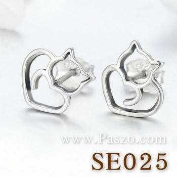 ต่างหูแมว ต่างหูรูปหัวใจ ต่างหูเงิน #3