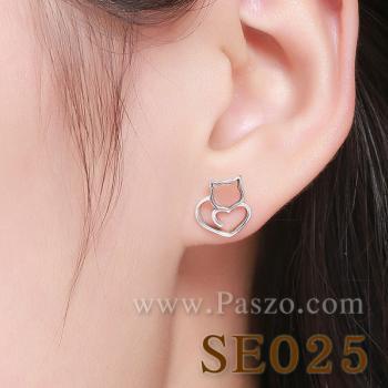 ต่างหูแมว ต่างหูรูปหัวใจ ต่างหูเงิน #2
