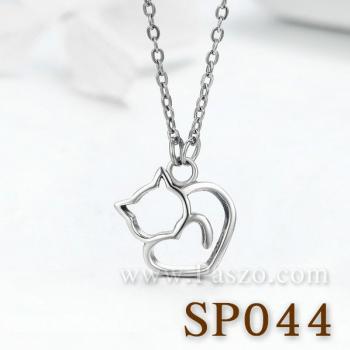 จี้แมว จี้เงิน จี้รูปหัวใจ #3
