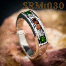 แหวนแถว แหวนเงิน ฝังโกเมน เขียวมรกต เพชร แหวนเงินแท้ 925 แหวนพลอยหลากสี