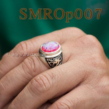 แหวนมังกร แหวนโอปอล แหวนผู้ชายเงินแท้ #5