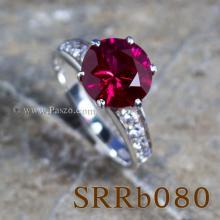 แหวนทับทิม แหวนชูพลอย แหวนเงินแท้ พลอยสีแดง