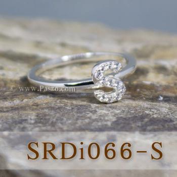 แหวนตัวเอส แหวนตัวอักษร S #2