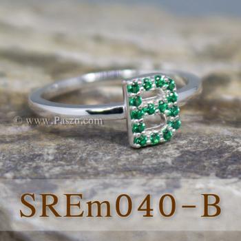แหวนตัวอักษร แหวนตัวบี B #2